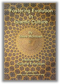 Fostering Evolution in Islam White Paper
